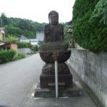 九品仏⑤~満福寺~羽黒町