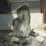 松尾芭蕉句碑~地蔵堂~稲荷神社